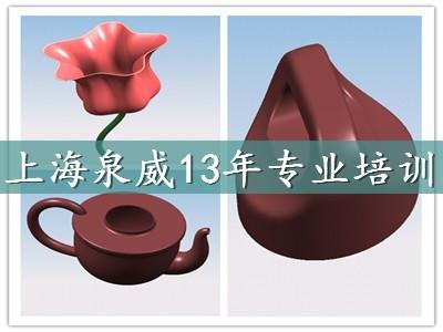 上海青浦赵巷UG产品设计