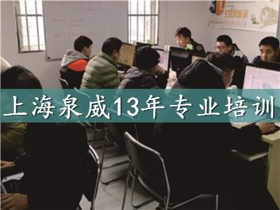 上海闵行数控模具设计培训课