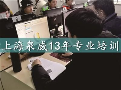 上海青浦数控模具设计培训课