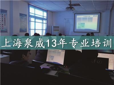上海嘉定数控模具设计培训课