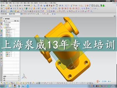 上海青浦数控模具培训学校