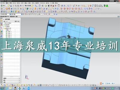 嘉定这么多人在上海泉威学习UG NX加工中心编程