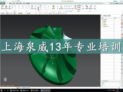 上海松江数控模具设计培训课