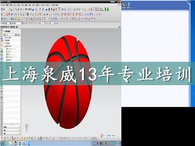 上海嘉定哪里可以学习UG产品设计?