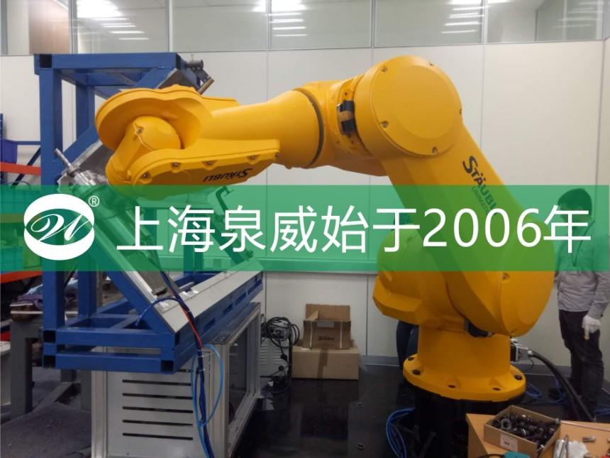 昆山工业机器人编程与操作培训