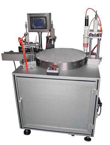 TN-30L01单孔指甲油充填机