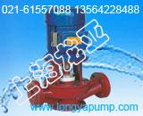 供应IHG80-200(I)BBT3PEOK化工泵