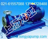 批发供应IHGD150-250 批发供应IHGD15(I)灰口铁增压三相管道泵