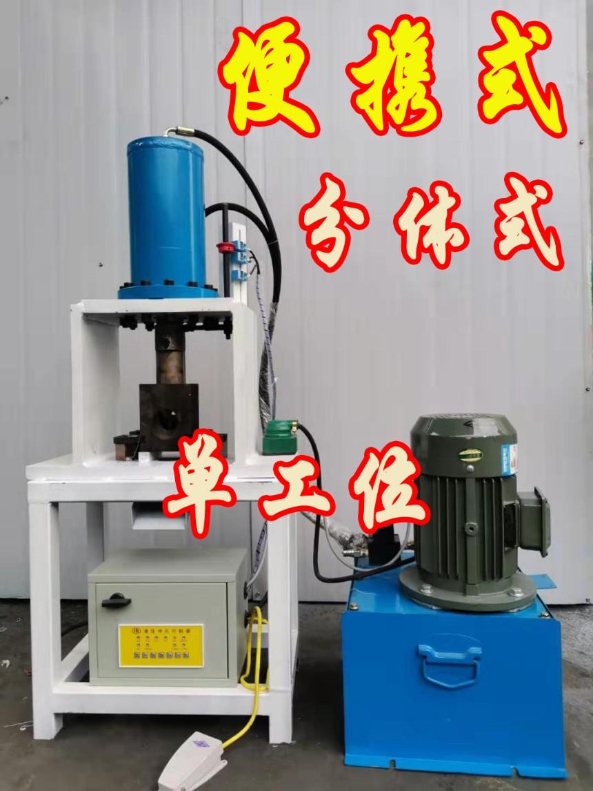 小型机械式冲孔机调节灵活冲孔速度有你决定