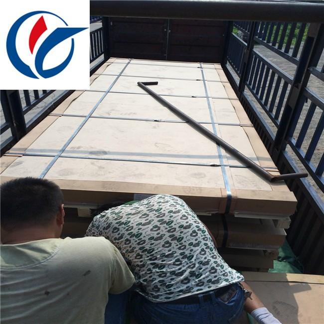 批发进口7075铝板 7075高硬度铝合金板