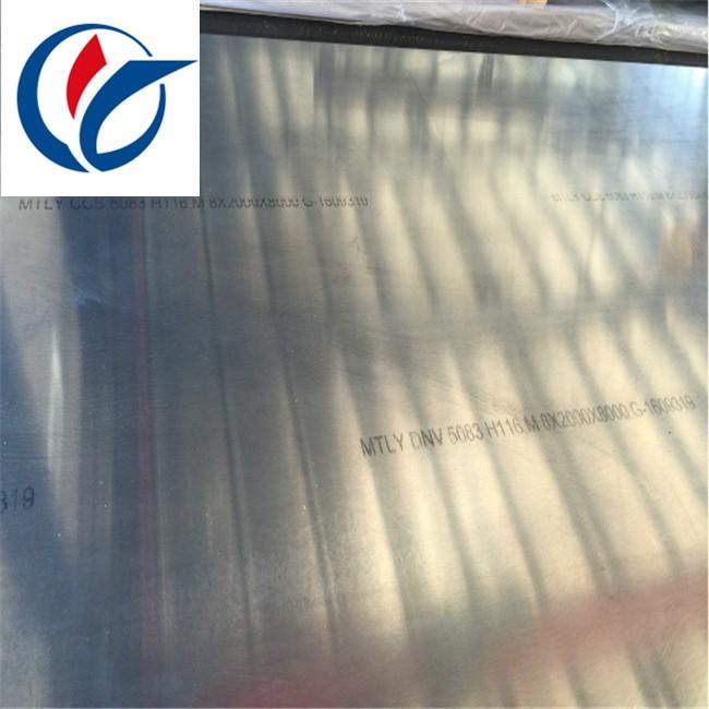 厂家直销7075-T651铝合金厚板