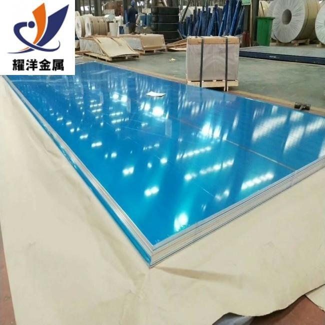 5052-H112铝板 进口铝板价格