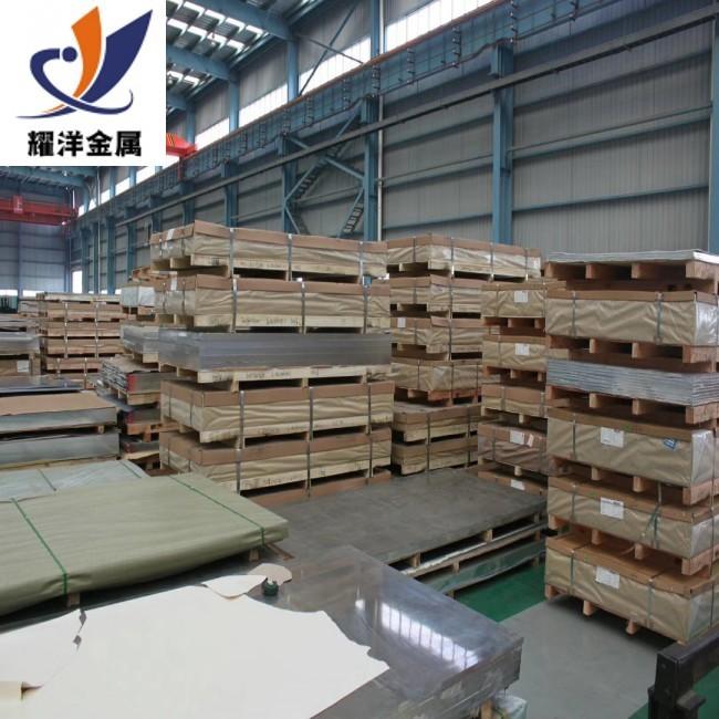 O态铝薄板 国标5083优质铝板