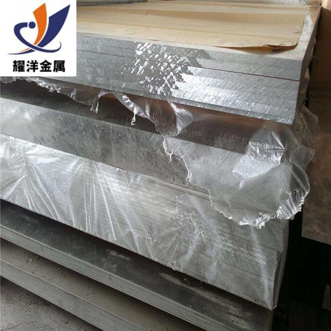 船舶专用5052铝合金板材