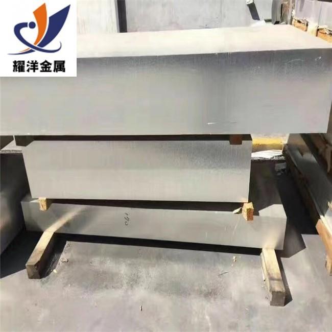 国标5052超厚铝板价格