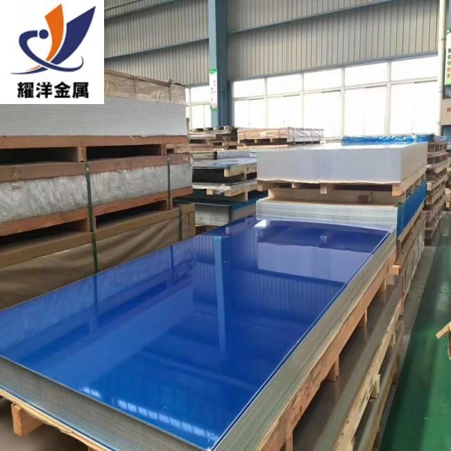 可折弯5083铝板 5083耐腐蚀船用铝板