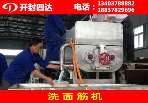 四达红薯淀粉设备生产线