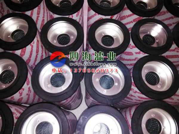 HYDAC贺德克风电滤芯1300R010BN3HC/-B4-KE50