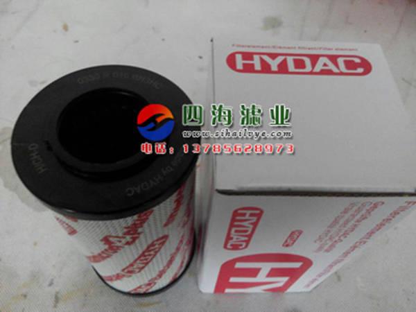 0330R010BN3HC贺德克液压滤芯