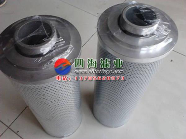 TZX2-250×20黎明液压油滤芯