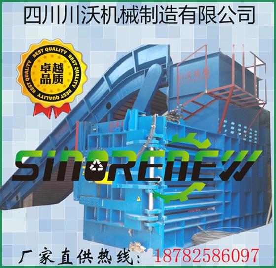 【重庆】160吨卧式废纸打包机%厂家直销