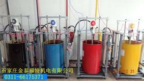 印刷机集中供墨系统 5色泵站供墨系统