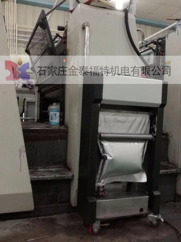 印刷机20KG软包装供墨系统工作原理