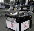 SKR-CZ6090A高档木盒皮盒包装印刷机器