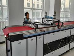 SKR-JDJ50C条幅全自动丝印生产线