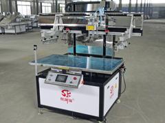 SKR-PT7012A春联丝网印刷机