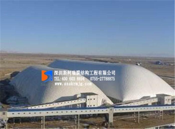 煤场膜结构 煤场覆盖充气膜 煤场环保膜 煤场膜结构厂家