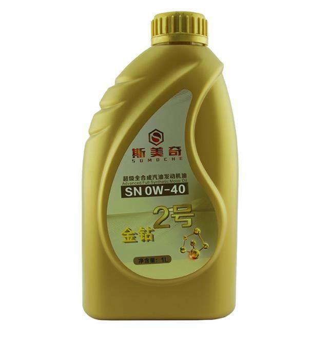 汽车机油代理 润滑油销售代理 统一润滑油代理商