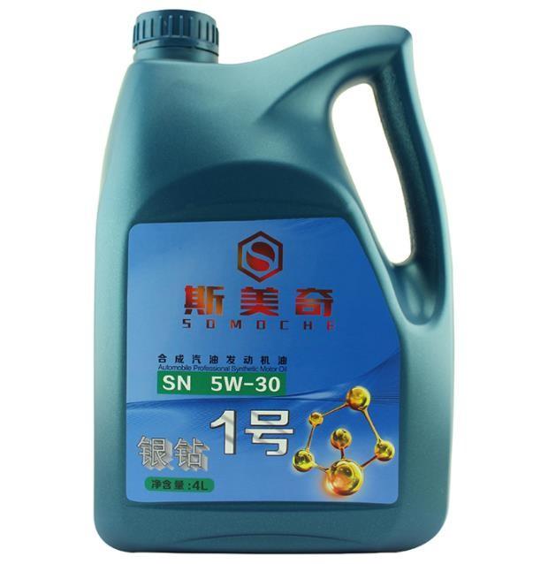机油代理加盟 汽车机油代理 我想做汽车机油代理
