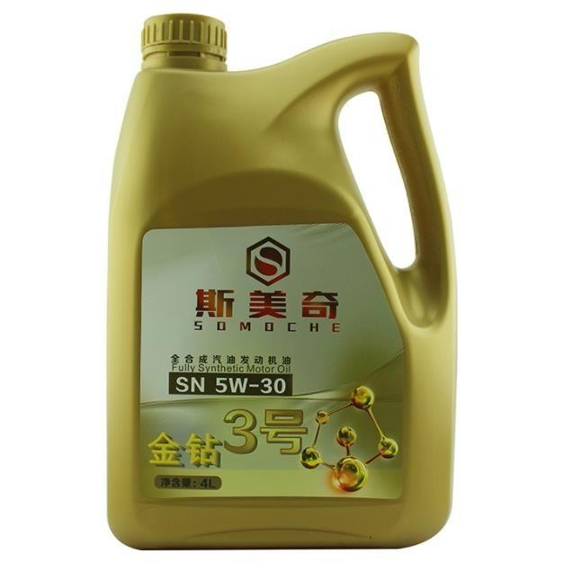 汽车机油代理 润滑油进口代理 润滑油代理加盟批发
