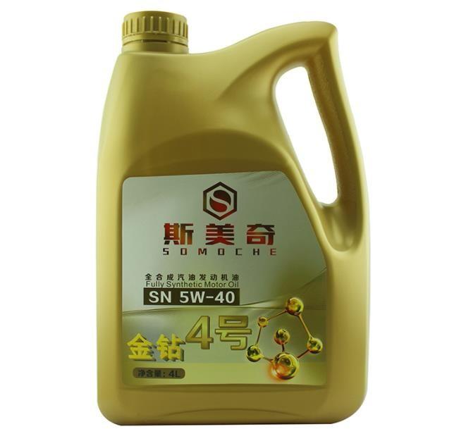 机油批发加盟代理 汽车机油加盟代理 机油品牌代理加盟