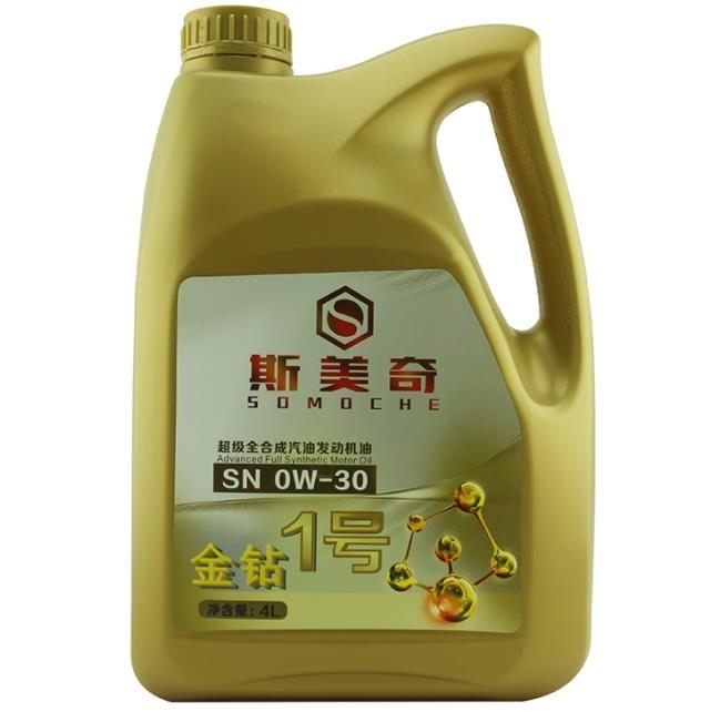斯美奇润滑油 润滑油代理招商 润滑油代理怎么做