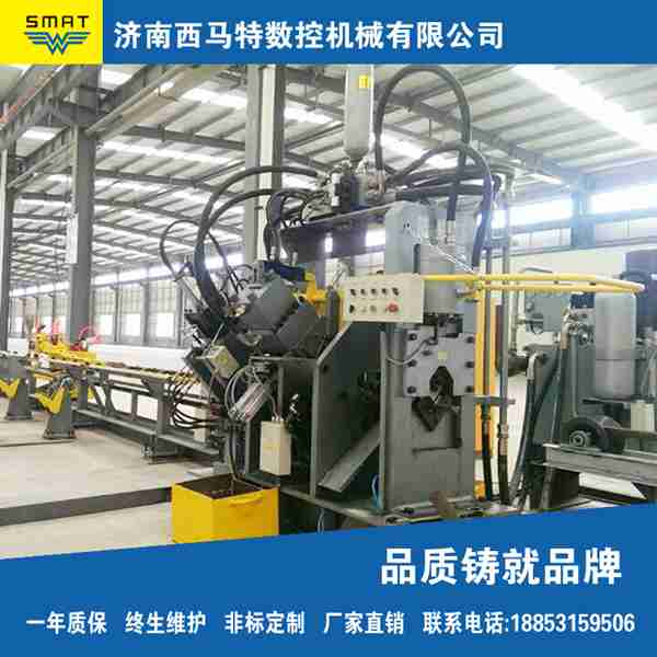 西马特数控角铁冲孔生产线型钢联合生产线设备
