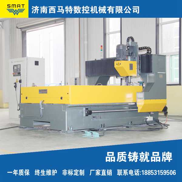 西马特数控平面钻床钢结构钻削加工设备