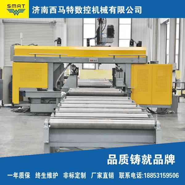 西马特数控龙门三维钻床H型钢槽钢三面同时钻削加工