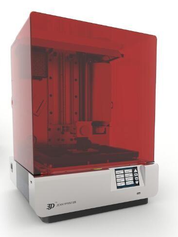高性价比面投影3D打印机