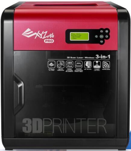 镭雕扫描3D打印三合一体机