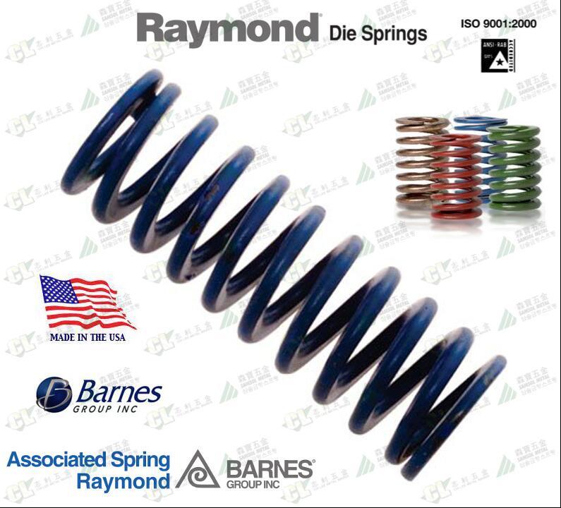 供应原装进口美国SPEC联合弹簧