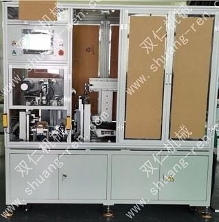 全自动包膜机(方形铝壳电池自动包内膜/包外膜)