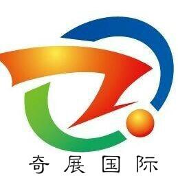 上海奇展展览有限公司