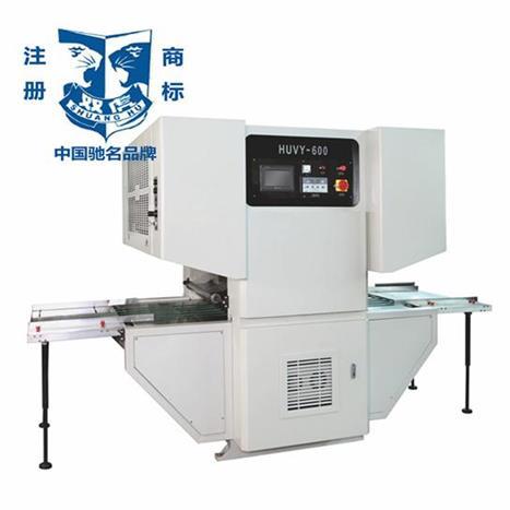 半自动丝印机镭射转移生产线