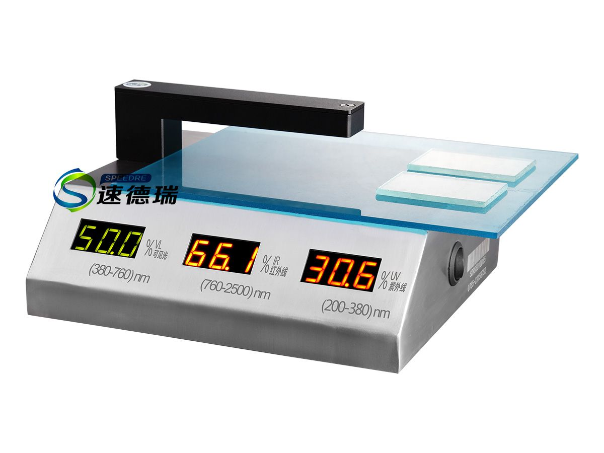 UV透光率检测仪SDR851