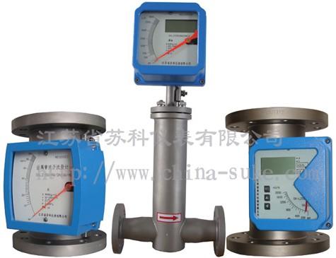 金属管浮子流量计厂家,金属管浮子流量计选型