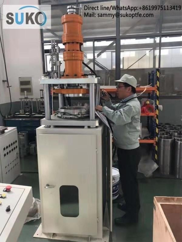 江苏尚科氟塑机械科技有限公司