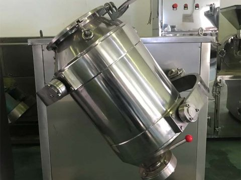 三维混料机SYH-50