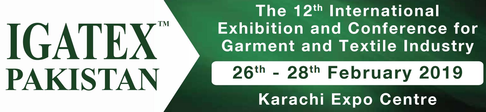 2019第十二届巴基斯坦国际纺织及制衣工业展览会